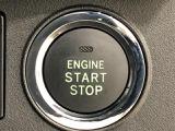 ボタンでエンジンスタート!