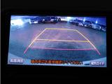 【バックモニター】後退時に車両の後ろ側をモニター画面に表示します。車庫入れなどでバックする際に後方確認ができて便利です。車庫入れが苦手な人もこれで安心。