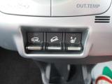 グリップコントロール、ヒルディセントコントロール、シートヒーター
