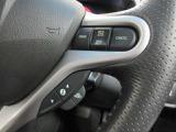 高速道路などで一定の速度でアクセルを踏まなくても走行出来る便利なクルーズコントロール機能もついております。
