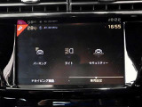 ◆7inタッチスクリーン/バックモニター/AUX/USB◆