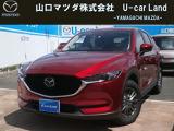 マツダ CX-5 2.2 XD 助手席リフトアップシート車 4WD