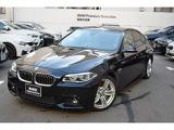 BMW 535i Mスポーツ