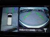 アラウンドビューモニター、車の周囲が確認取れ安心です