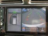 ボタンを押すだけで、ルームミラーに移るアラウンドビューモニターの画像をナビゲーションに映し出すことができます♪