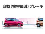 エマージェンシーブレーキ(被害軽減ブレーキ)装備車