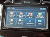 ナビ画面では充電スポット等の検索等、様々な操作が出来ます。