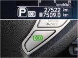 エコモードを選択すれば、加速がマイルドになり、制動時の回生エネルギーも増加。空調設定も控えめになるため、電費の向上に役立ちます!