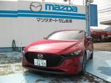 マツダ MAZDA3ファストバック 1.5 15S ツーリング