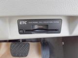 高速代節約 ETC