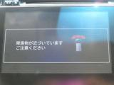 ☆コーナーセンサーは音での警告以外にも、ナビ画面に注意表示機能も付いていて、より安心です☆