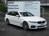 全国納車可能!アフターの最寄りBMW正規ディーラーご紹介いたします♪お問い合わせは大阪BMW Plemium Selection 吹田(無料ダイヤル)0066-9711-613077迄お待ちしております。