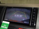 ★バックモニター★後退時に車両の後ろ側をモニター画面に表示します。車庫入れなどでバックする際に後方確認ができて便利です。車庫入れが苦手な方もこれで安心。