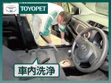 フロントシートを取り外し、くまなく「洗浄&消臭」。日頃、掃除出来ない細かい所まで掃除機掛け、スチーム洗浄、艶出し、消臭します。 (注)電動シート・特定車種では、シートの取り外しを行いません。
