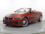 BMWアルピナ B4カブリオ