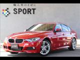 BMW アクティブハイブリッド3