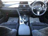 平成26年式BMW4シリーズ420i グランクーペ入庫致しました。お問い合わせは0561-51-4092までお気軽にお問い合わせ下さい。