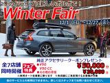 12月キャンペンです。詳しい内容は、中古車担当:東野(とうの)まで。