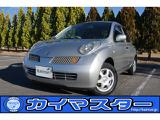 日産 マーチ 1.4 14c-four 70th-II 4WD
