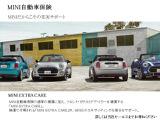 お問合せ・詳細はMINI NEXT Sannomiya  お問い合わせ無料0066-9711-224332 までお気軽にお問合せ下さいませ。