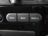 4WD切り替えスイッチ!簡単操作で4WDに切り替え可能!