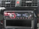 CDオーディオ付きなので快適なドライブが可能!