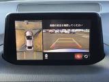 ☆360°ビューカメラシステム搭載☆クルマ全周の路面をナビに映し出し、スムーズな駐車や見通しの悪い交差点などでの安全確認に役立ちます♪