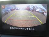 バックガイドモニター 狭い駐車スペースでも安心です
