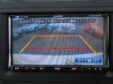 ギアをリバースに入れるとリヤビューカメラが作動します。画面にガイドラインが表示され車両後退時の安全性をサポートします。