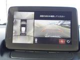 【360°ビューモニター】  俯瞰して見ているかの映像と、ガイドラインも表示されるので安心です。