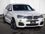 BMW認定中古車とは保証期間が長く安心をお届けさせていただきます。1年間走行距離無制限保証となり、新車時保証と同じように自動車主要機関(エンジンやミッション、電気系統など)を保証できます!