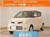 日産 モコ G FOUR 4WD