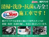 当社自慢のトータルカークリーニングを施工済み。ボディの磨きはもちろん、車内の消臭・除菌・エンジンルームの清掃まで施しています。