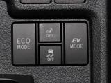EVモードスイッチ、モーターのみの走行が可能。(充電の状態により使用出来ない場合が有ります)