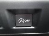 アイドリングストップ付きで無駄なガソリンは消費しません(^-^)