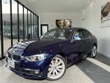 BMW 330e セレブレーションエディション