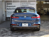 【BMW自動車保険】BMW自動車保険をご案内しております。BMWエクストラケアー、BMWエマージェンシーロードサービスがグレードアップ、保険お見積りは保険証券コピーをご持参下さい。