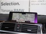 HDDナビゲーションシステムは8.8インチのカラー・ワイド・ディスプレーを採用。ラジオ、CD、車両情報、設定、DVD再生も可能、停止時の動画視聴可。Iドライブコントローラーで操作致します。