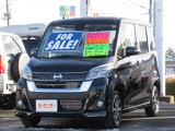 日産 デイズルークス ハイウェイスター X Vセレクション 4WD