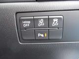 車線逸脱警報装置&後方からの接近車両を検知するブラインド・スポット・モニタリングシステム付きで安心です。