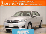 トヨタ カローラアクシオ 1.5 G