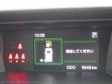 撮影時の走行距離は約1万kmです。安心のロングラン保証付きです。