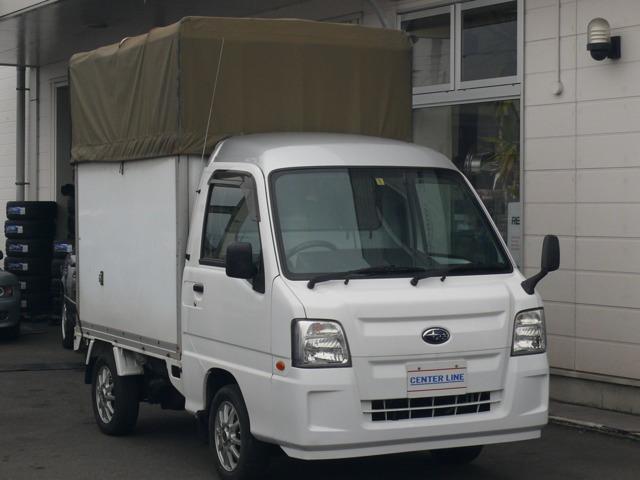 スバル サンバートラック