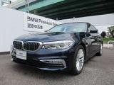 BMW 523d ラグジュアリー