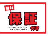 全国納車承ります!北は北海道、南は沖縄まで!お気軽にご相談下さい!フリーダイヤルなら0066-9711-334187を入力下さい♪お電話お待ちしております♪0066-9711-334187