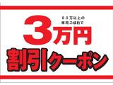 トヨタ エスティマ 3.5 アエラス