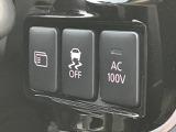 【100V電源】あるとうれしい便利な装備☆人気メーカーオプションです!
