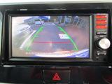 リアカメラ装備で車庫入れも安心、楽々です!