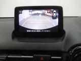 ◆◆◆「バックモニター」装備!!! ◆車両後方の映像を確認出来るので、駐車が苦手な方におススメです!