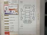 ◆◆◆T-Value車両検査証明書です。